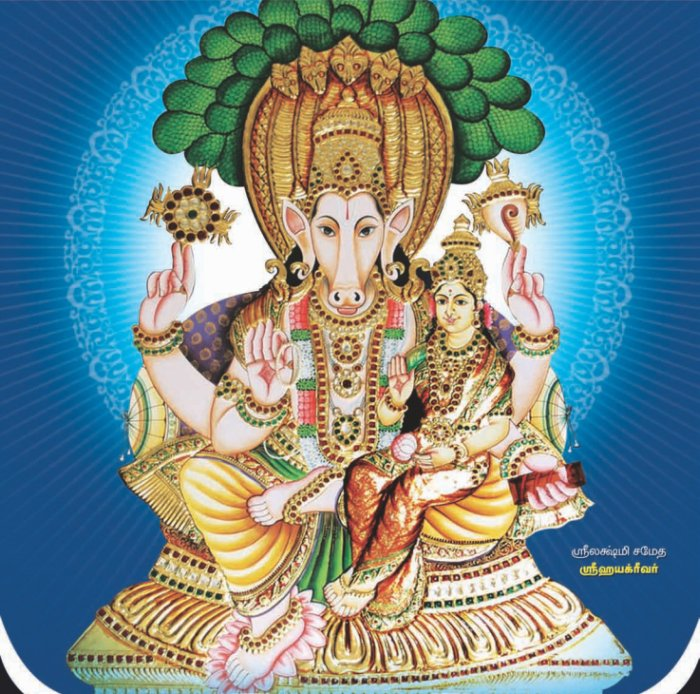 Top Hayagriva Jayanti images for free download