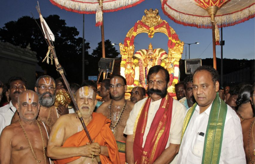 Thiruvadipooram at Tirumala