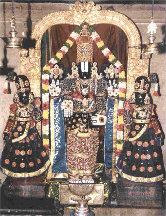 He is an Ocean and You are Shores – A rare Thirupathi picture