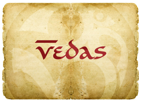 Difference-Between-Upanishads-and-Vedas4