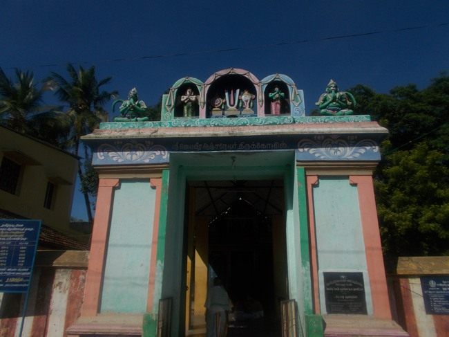 Oppiliappan Kovil Brahmotsavam THiruther 2013 day 9 -11
