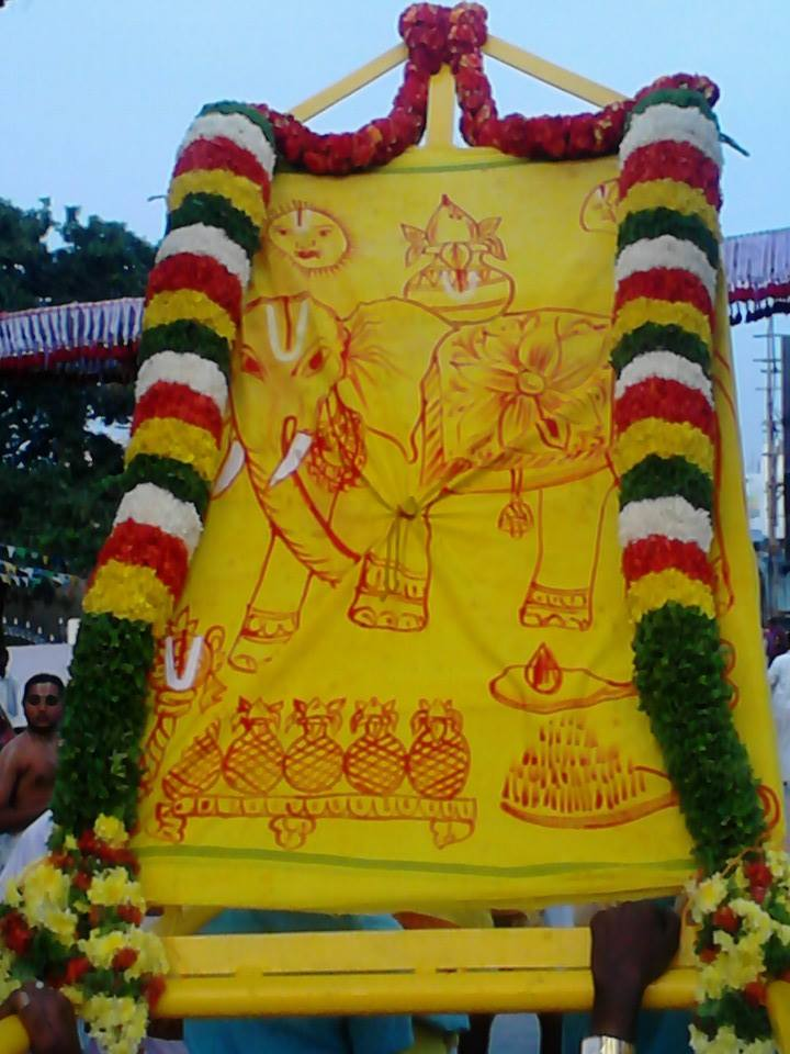 Dwajarohanam thiruchanoor