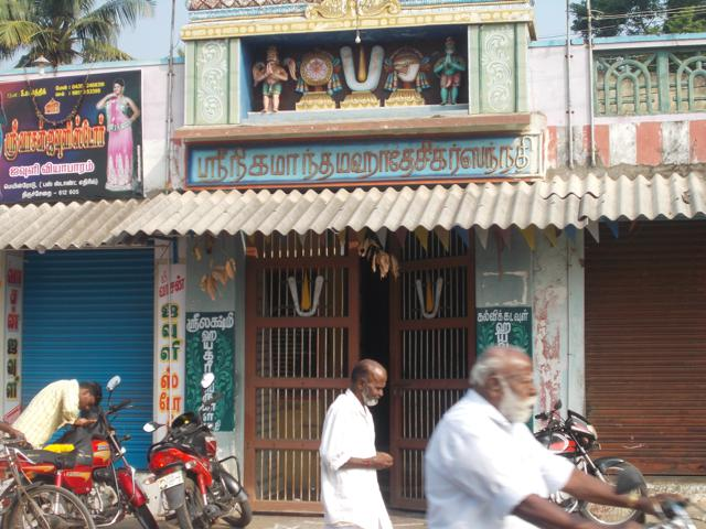 Thirucherai_Brahmotsavam_Thiurther-17