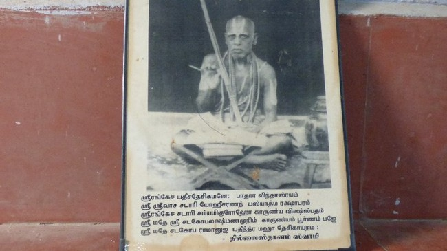 Thillaisthanam Swami 100 th year after sanyasa Thirumanjanam at brindavanam  -2014-26