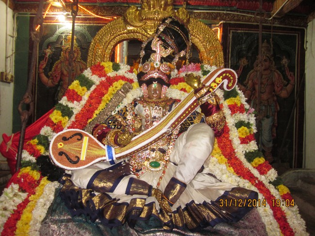 Thirucherai Sri Saranatha Perumal Temple Pagal Pathu Nachiyar Thirukolam  2014-1