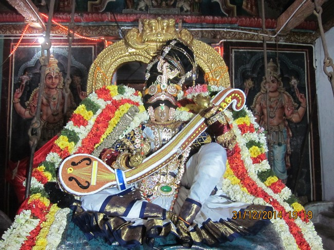Thirucherai Sri Saranatha Perumal Temple Pagal Pathu Nachiyar Thirukolam  2014-3