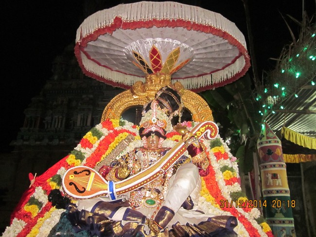 Thirucherai Sri Saranatha Perumal Temple Pagal Pathu Nachiyar Thirukolam  2014-5