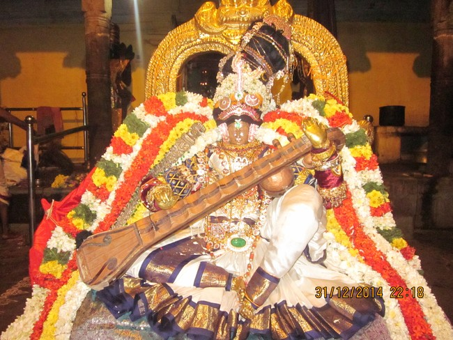 Thirucherai Sri Saranatha Perumal Temple Pagal Pathu Nachiyar Thirukolam  2014-7
