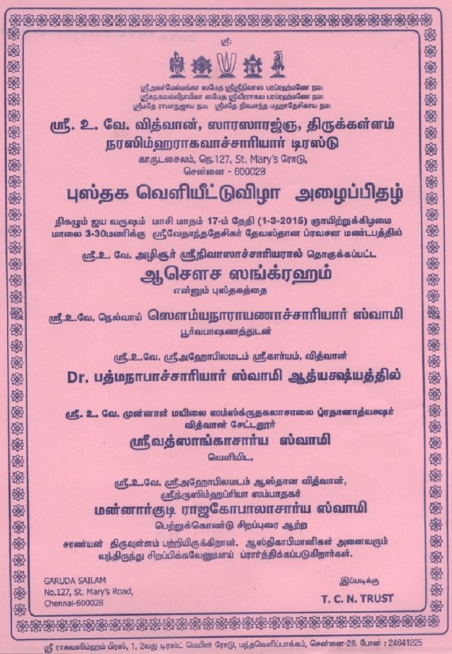 Asoucha Sangraham Book Release By TCN Trust At Chennai Mylapore1