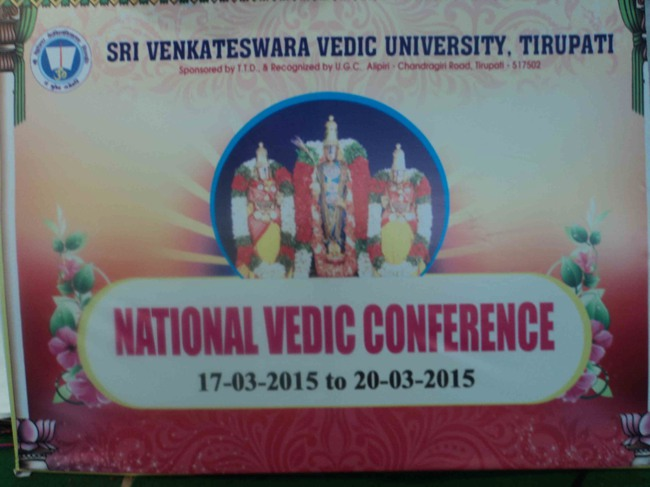 Tirupati veda Vedanga and Shastra Conference in sanskrit-2015-02