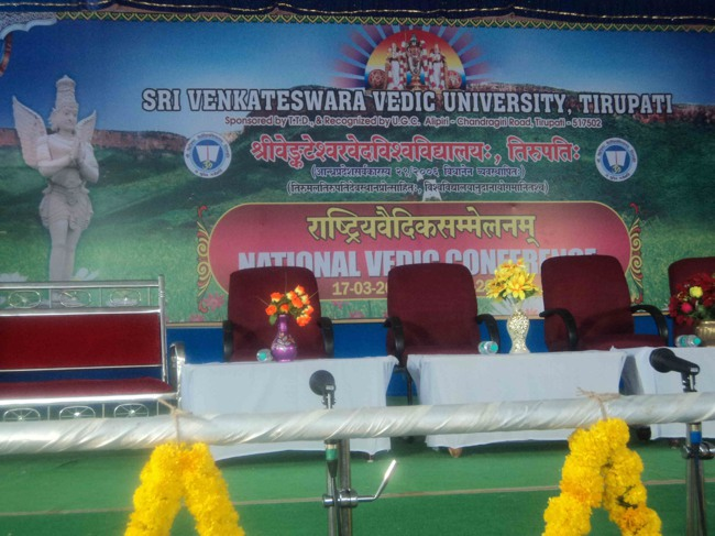 Tirupati veda Vedanga and Shastra Conference in sanskrit-2015-03