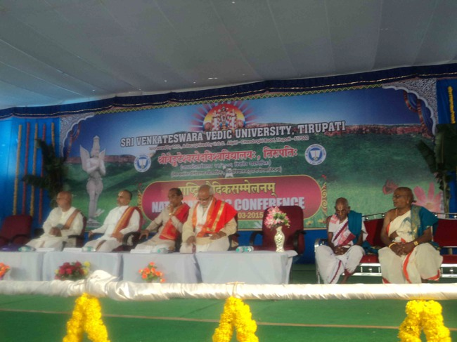 Tirupati veda Vedanga and Shastra Conference in sanskrit-2015-07