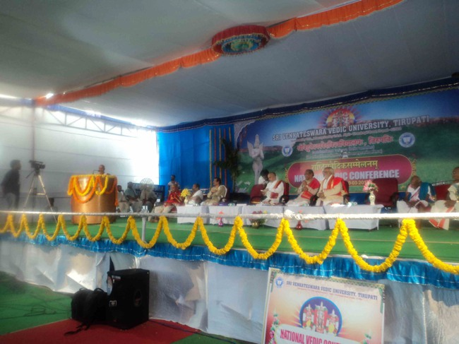 Tirupati veda Vedanga and Shastra Conference in sanskrit-2015-18