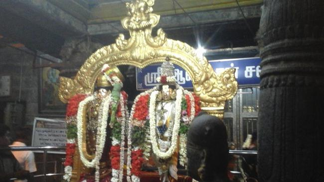 Srivilliputhur-Sri-Nachiyar-Kovil1