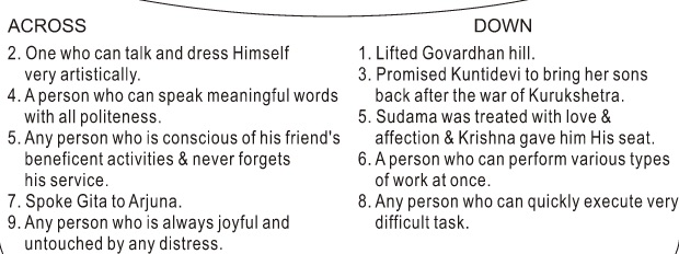 Qualities-Of-Krishna1