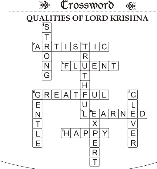 Qualities-Of-Lord-Krishna