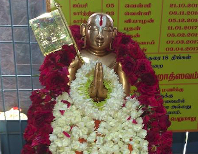 Alwarpet-Sri-Kothandaramar