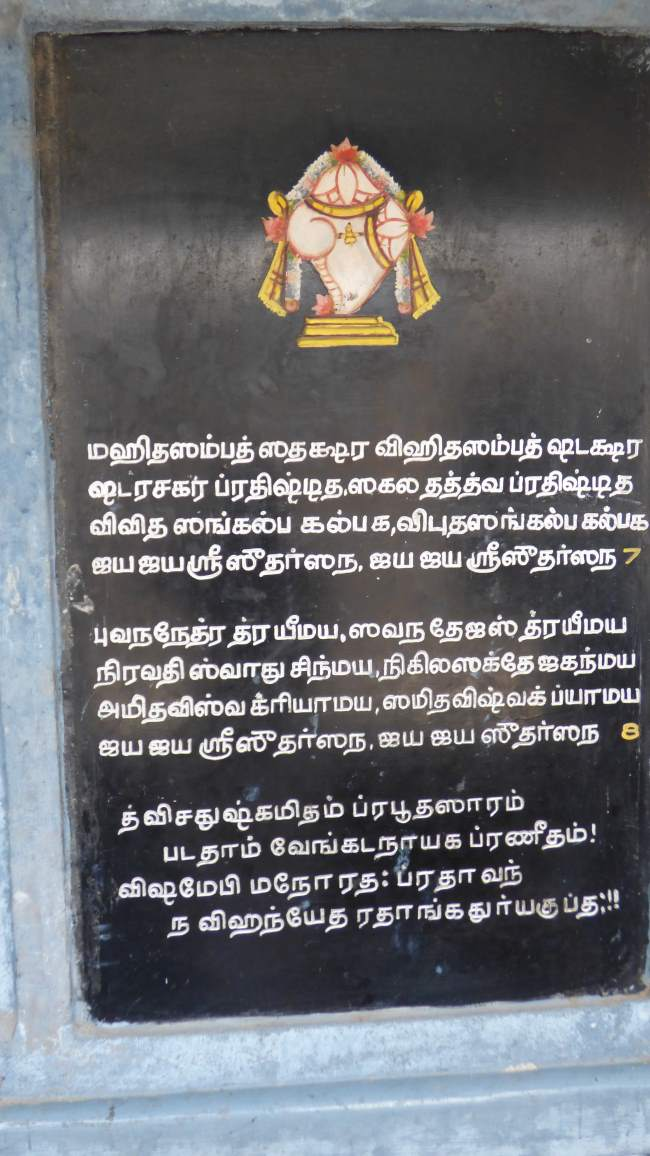 nagereshu-kanchi-pandava-dhootha-perumal-temple-travalogue-009