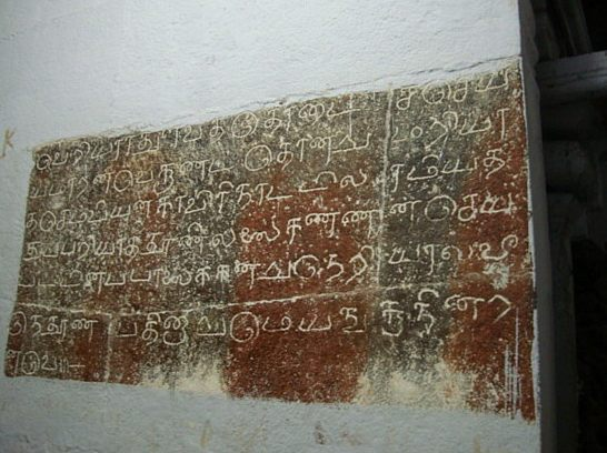 Epigraphical Evidence on Nammalvar and other Alvars