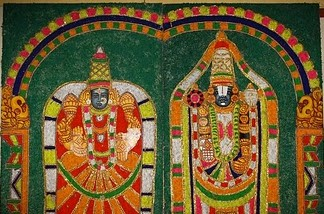 Srivaishnava Question and Answers – Learners Series – 14