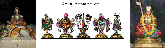 Book Release of Final Pathu of Panneerayirappadi with Tamil Meanings