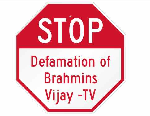 Mocking at Brahmins – When will it stop?