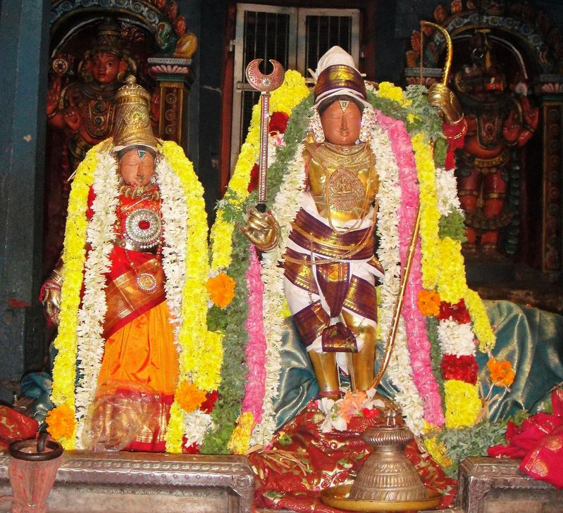 Srimad Ramayanam in Tamil Word Starting with   'அ'.