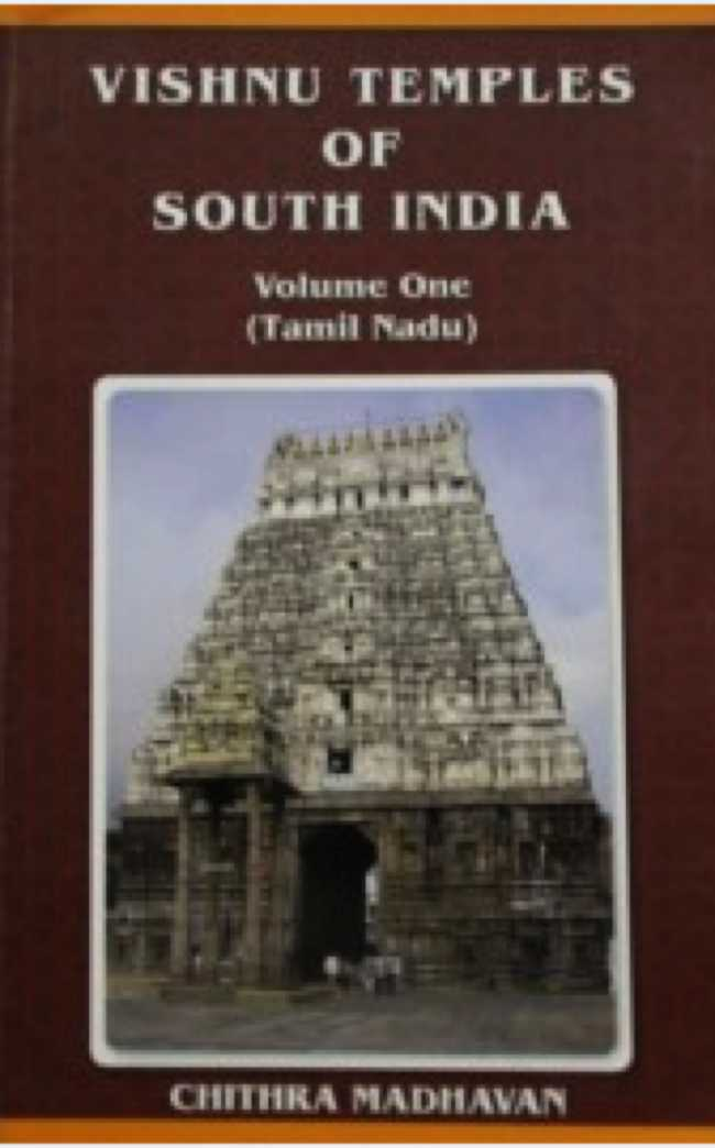 Book On Vishnu Temples of South India – Volume 1 To 4