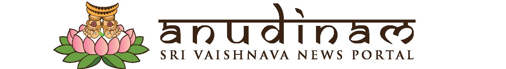 Anudinam.org