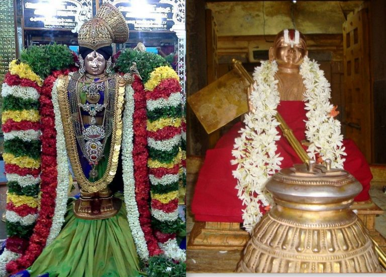 The Significance of Aadi Month